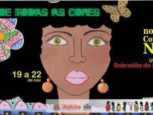 Semana da Consciência Negra em Ubatuba tem debates e atividades culturais