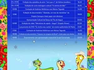 VII MÊS DA CULTURA POPULAR ACONTECE NO TAMAR UBATUBA  Para comemorar o mês do folclore brasileiro, o TAMAR Ubatuba-SP promove em agosto uma programação especial para valorizar a cultura da região.